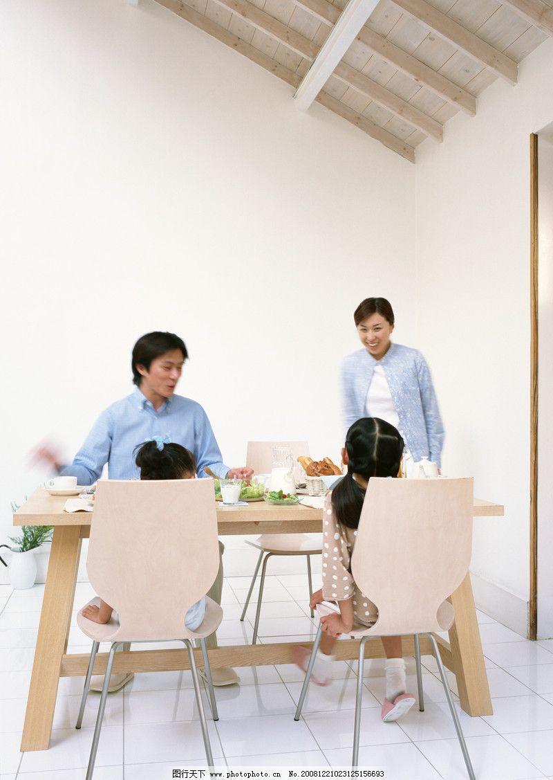 素材 午餐/快乐家庭0154