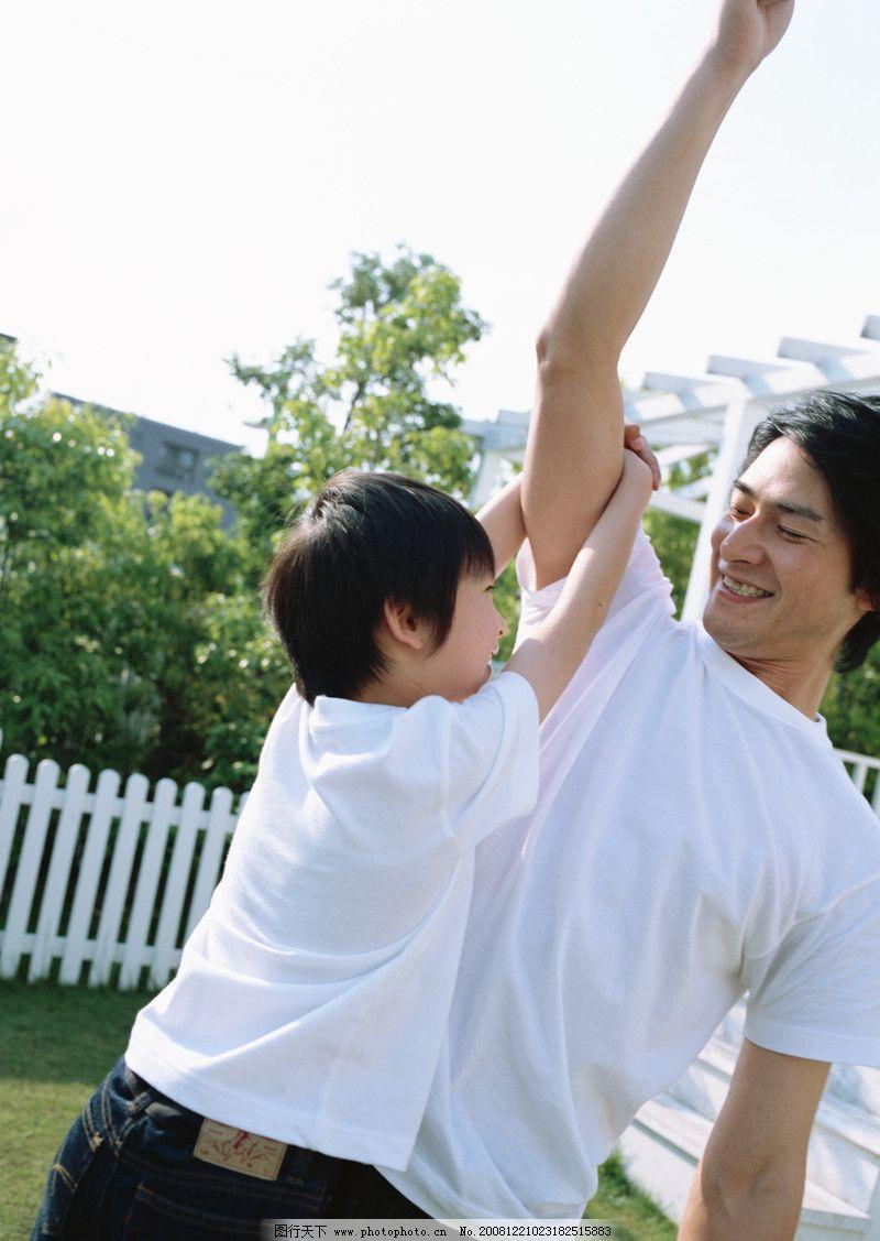 亲子/快乐家庭0041