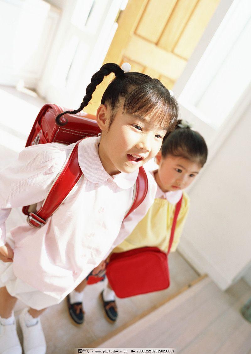 搭配 素材 通勤/快乐家庭0125