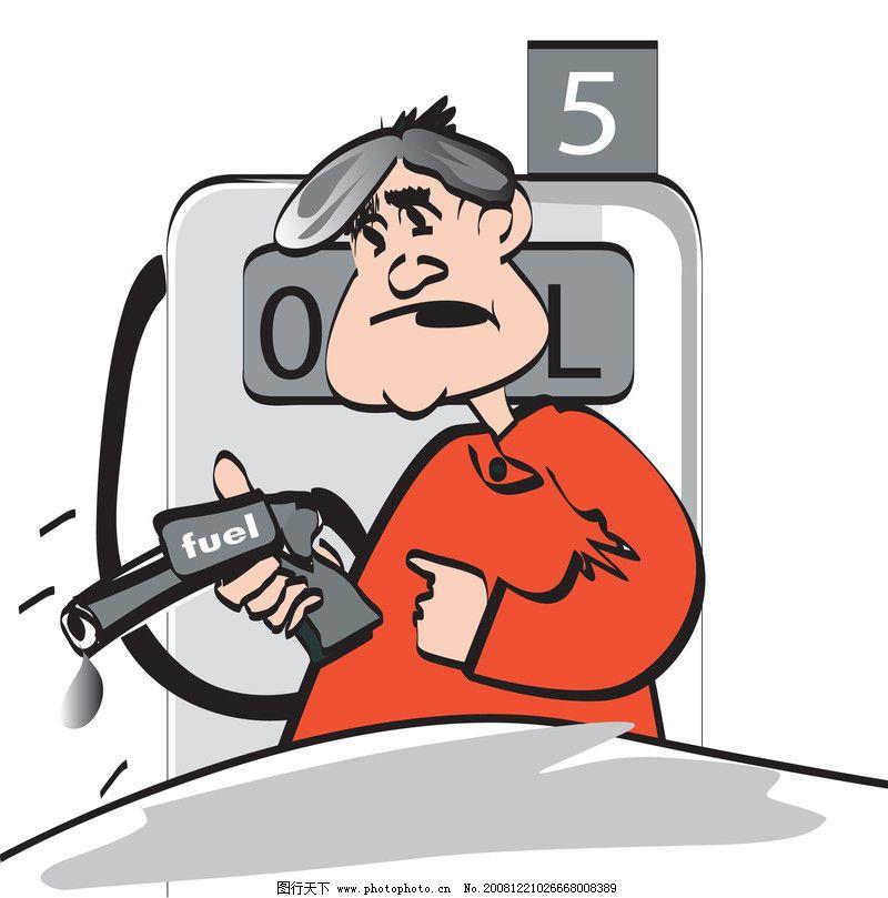 汽油瓶子素描画法步骤