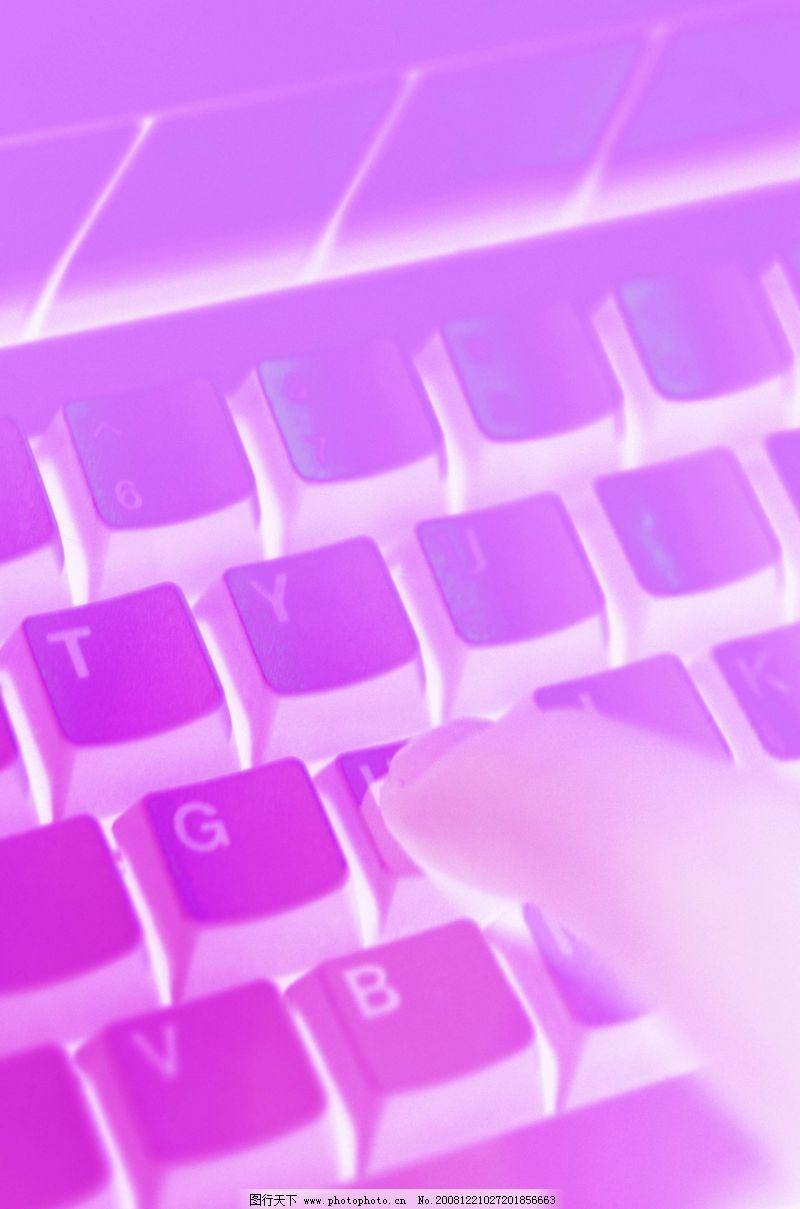 鼠标键盘0146