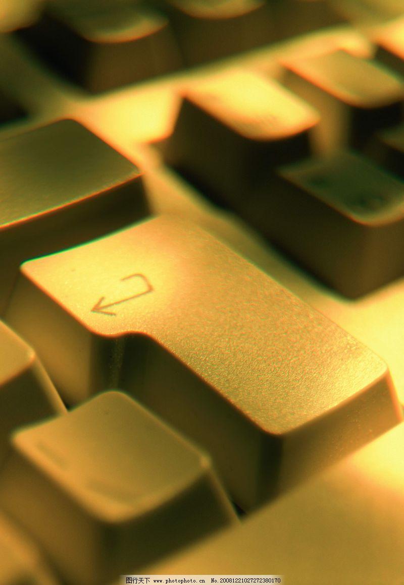 鼠标键盘0132