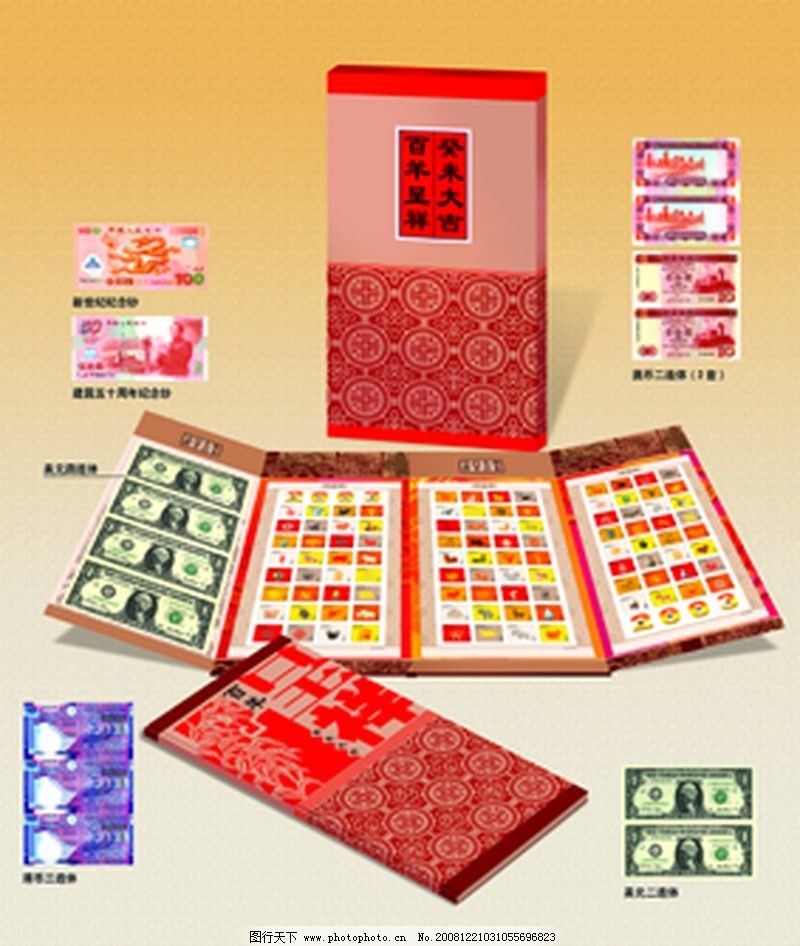 包装设计定位法0159