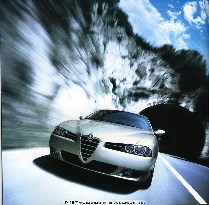 广告创意 汽车广告图片