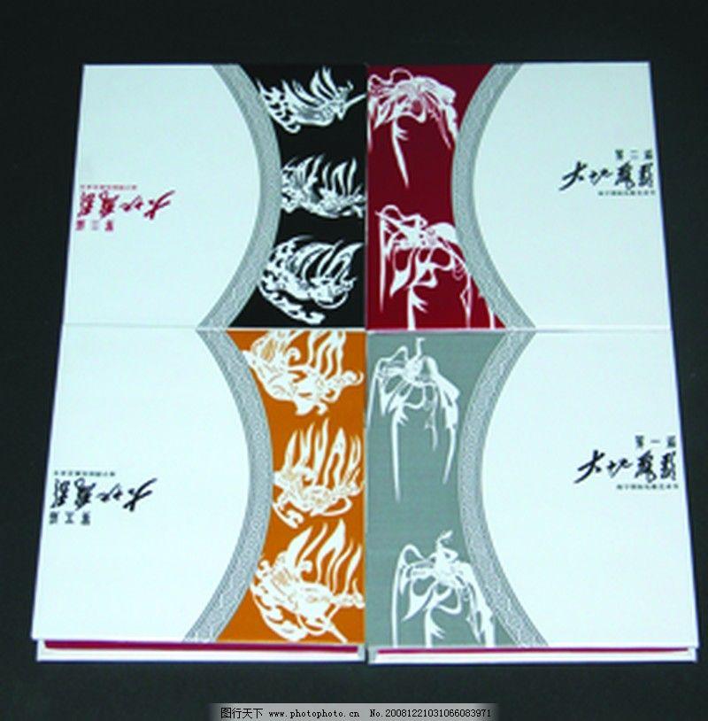包装设计定位法0148