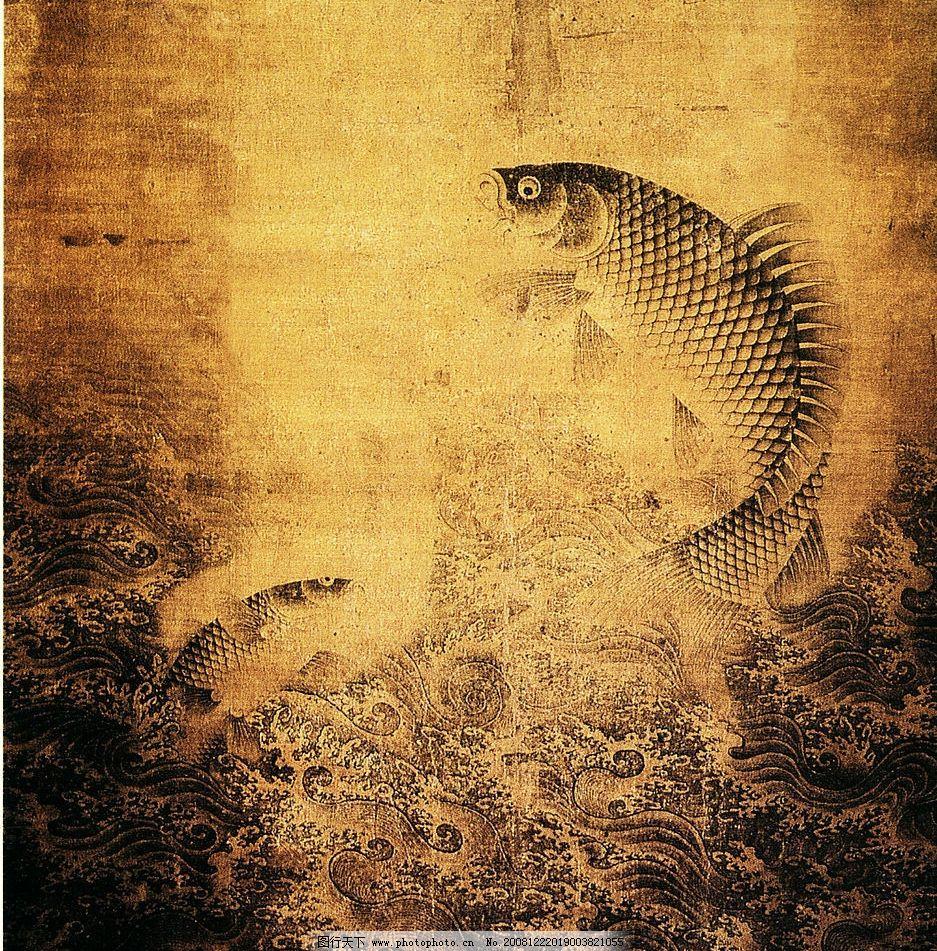跃鱼图 中国名画 古画 文化艺术 绘画书法 设计图库 300dpi jpg