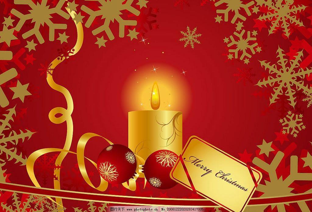 浪漫的圣诞节背景 雪花 蜡烛 烛光 星星 贺卡 丝带 底纹边框 背景底纹
