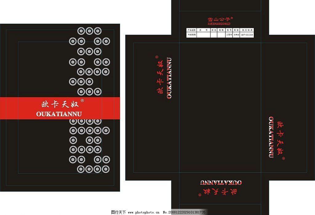 康奈 防康奈 黑色 鞋盒 公子 广告设计 包装设计 矢量图库 cdr