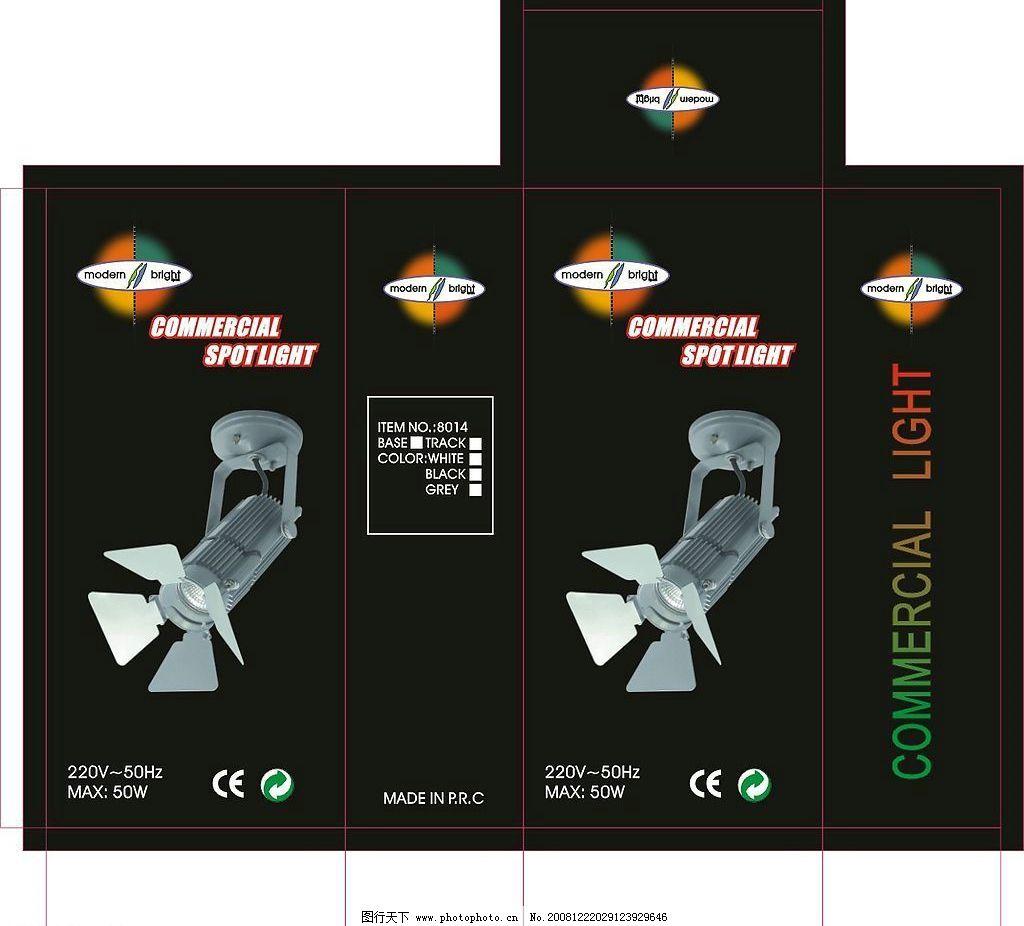 墙壁灯包装盒 广告设计 包装设计 矢量图库