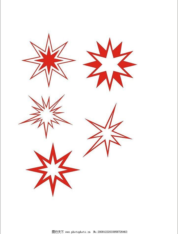 星形爆炸图案 其他矢量 矢量素材 矢量图库