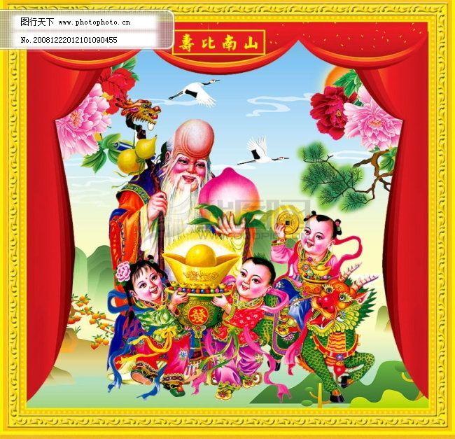 祝寿 寿桃 仙鹤 招财 童子 花 花纹 福 幕布 花边 边框 相框 节日素材