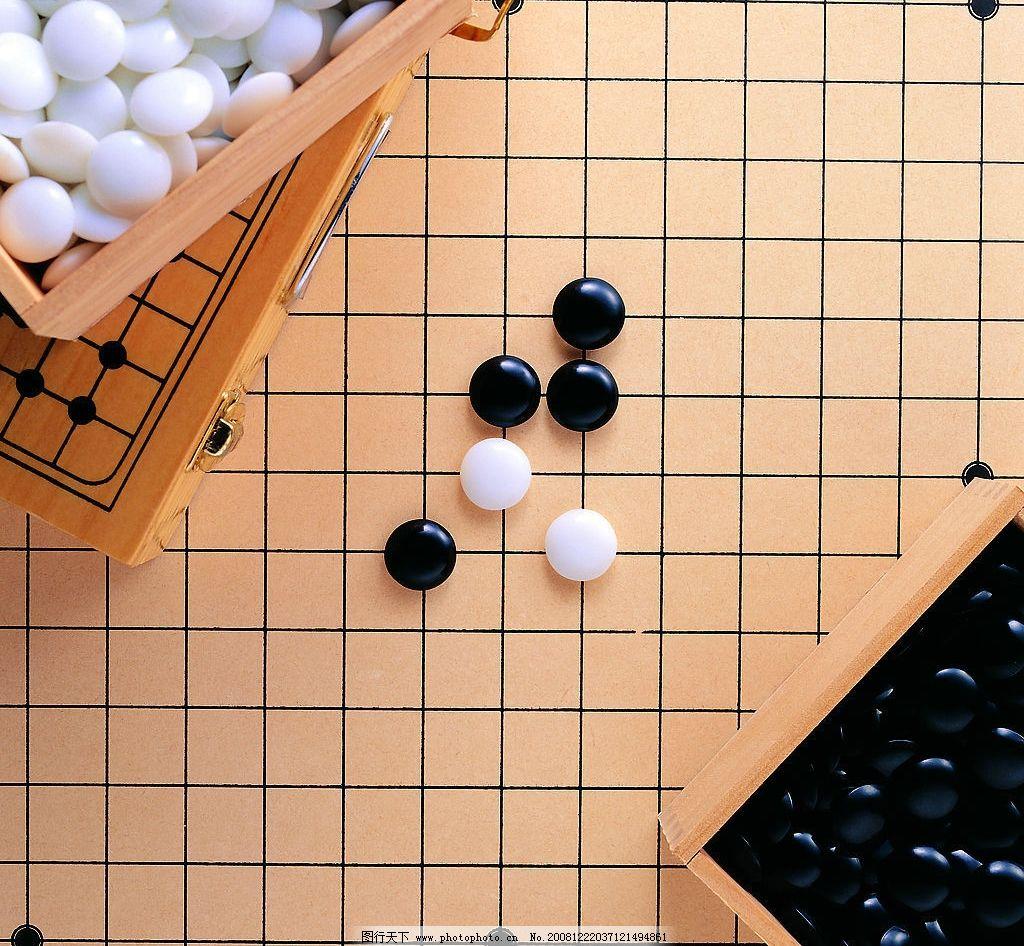 五子棋图片图片