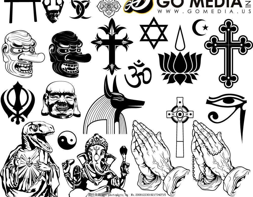 设计图库 文化艺术 宗教信仰    上传: 2008-12-23 大小: 706.