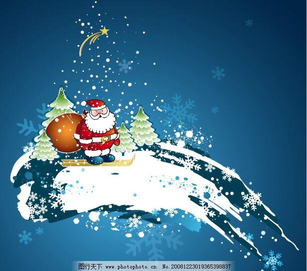 圣诞老人矢量图 雪花 圣诞树 蓝底 圆点 星星 节日素材 圣诞节