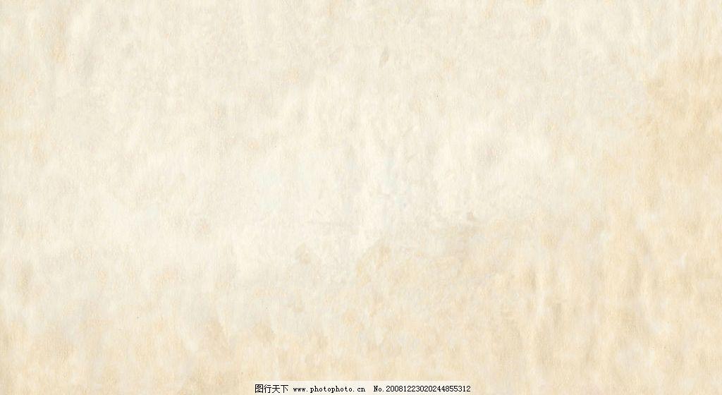 背景底纹 质感 牛皮纸 羊皮卷 怀旧 底纹边框 设计图库 300dpi jpg