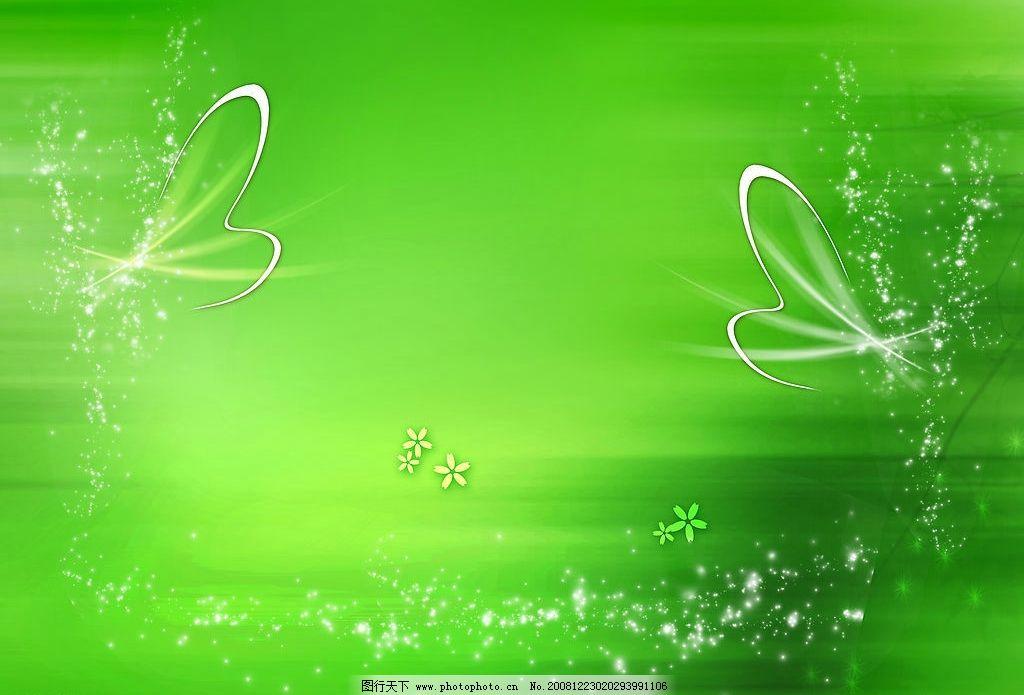 绿色梦幻 背景 梦幻背景 绿色花梦幻背景 花背景 圣诞背景 底纹边框