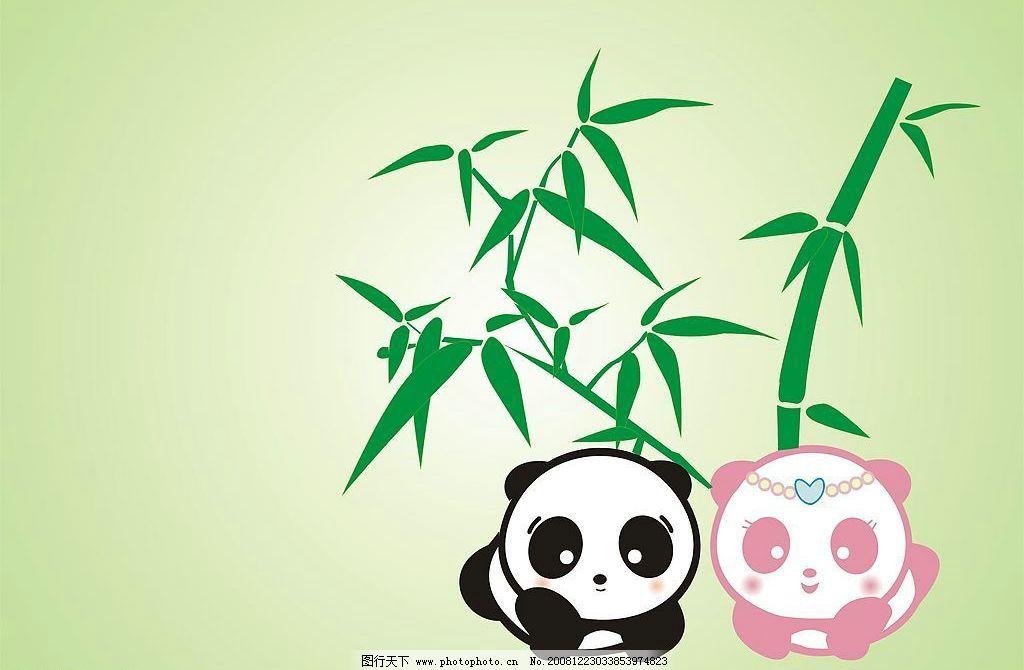 可爱的熊猫图片