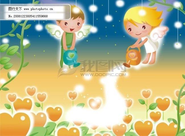 卡通天使 卡通天使免费下载 爱心 卡通矢量 可爱天使 天使浇花