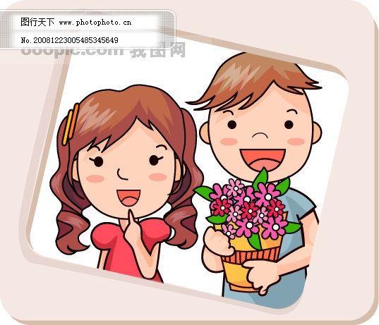 漫画图爱情人物铅笔画