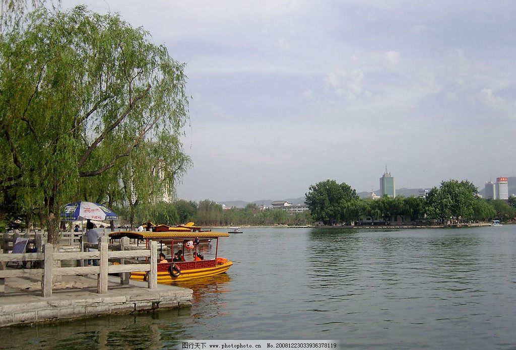 濟南风景图片png格式