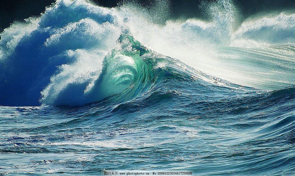 大海 海 水 海水 波浪 自然景观 山水风景 摄影图库 72dpi jpg
