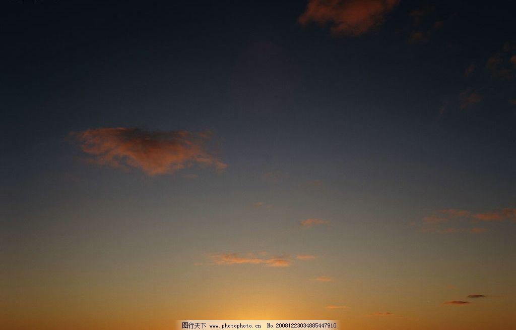 日出日落图片 自然风光 自然风景 自然景观 日出 红霞 晚霞 日落 天空