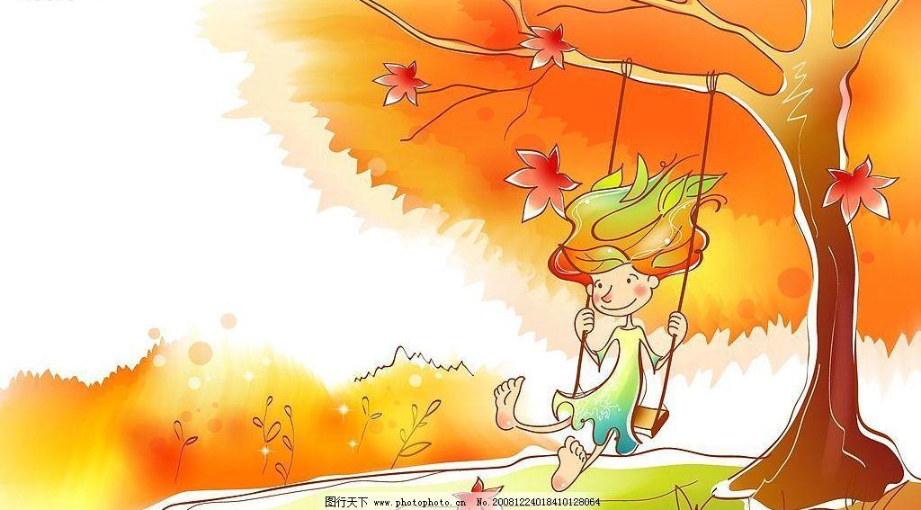秋色卡通插画 卡通插画 动漫 可爱卡通 树精灵 动漫动画 风景漫画