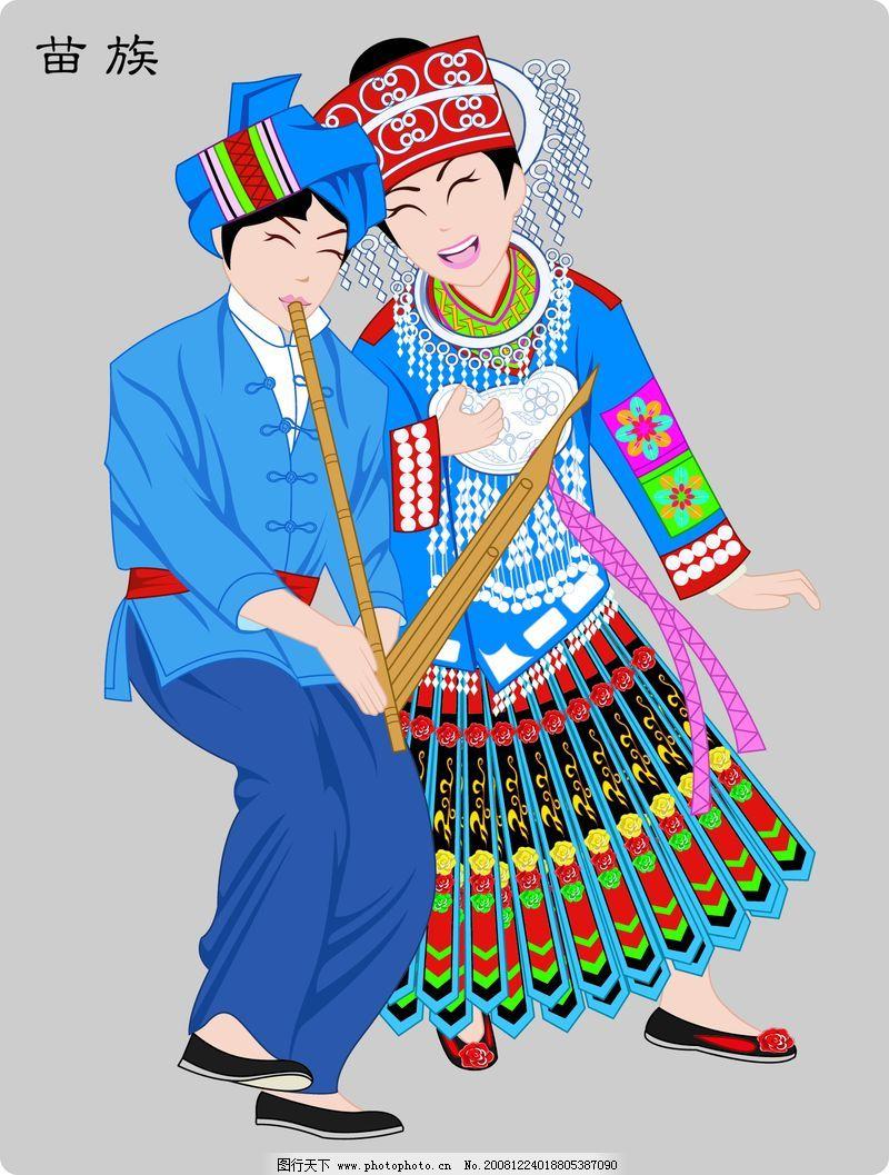 中国五十六个民族0013_传统文化_文化艺术_图行天下