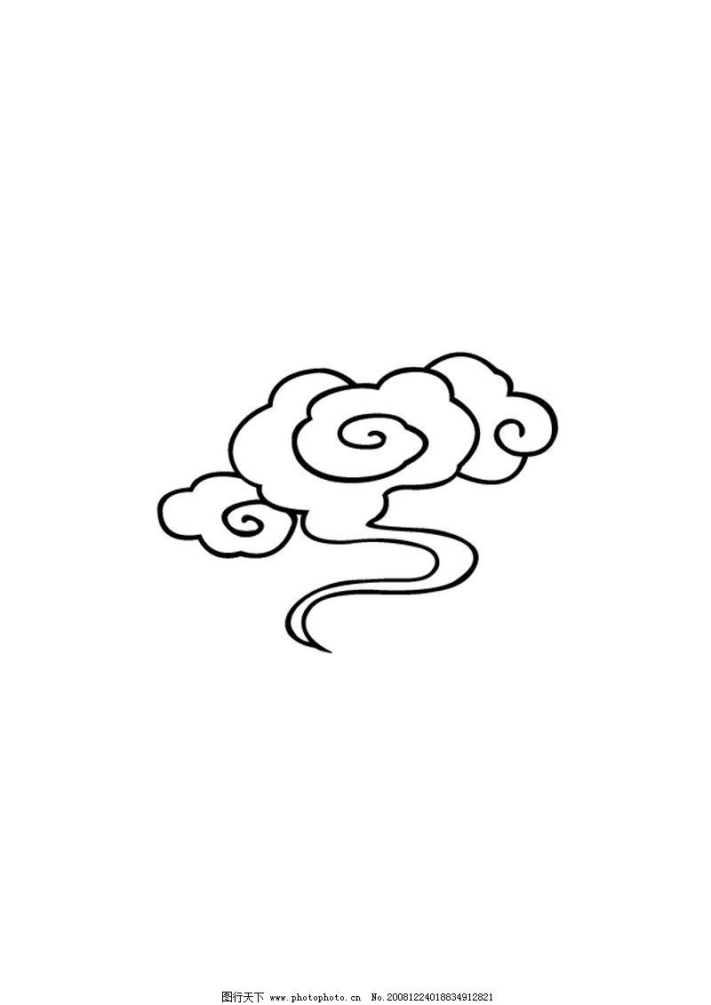 简笔画 设计 矢量 矢量图 手绘 素材 线稿 800_1131 竖版 竖屏