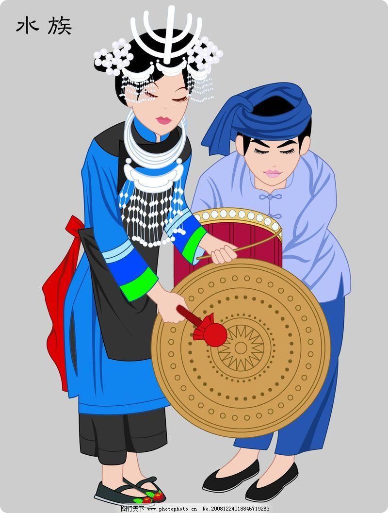 中国五十六个民族0053_传统文化_文化艺术_图行天下