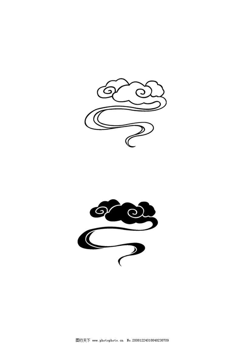可爱的云简笔画图片