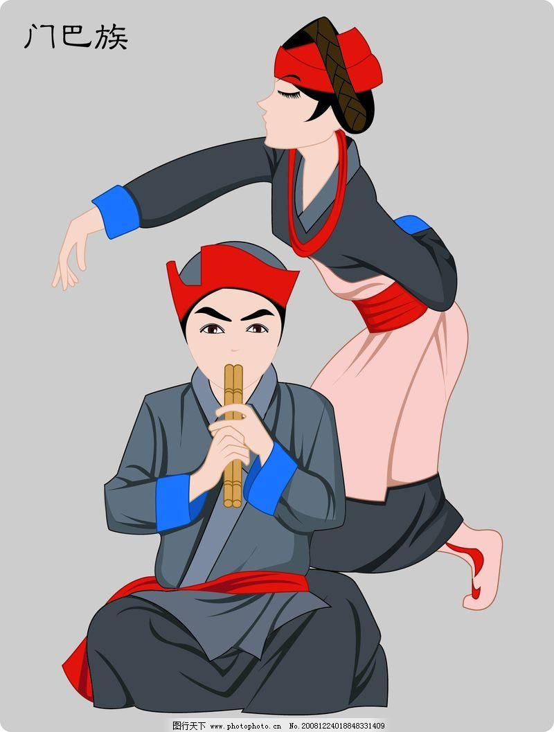 中国五十六个民族0014_传统文化_文化艺术_图行天下