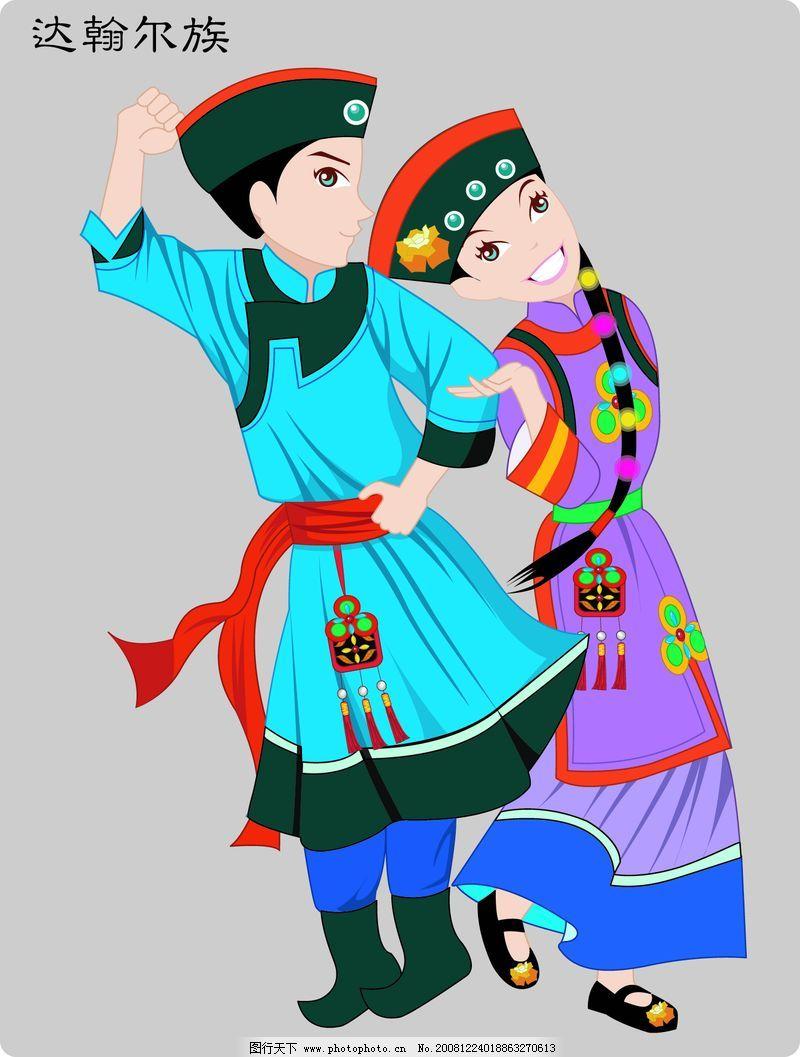 中国五十六个民族0041_传统文化_文化艺术_图行天下