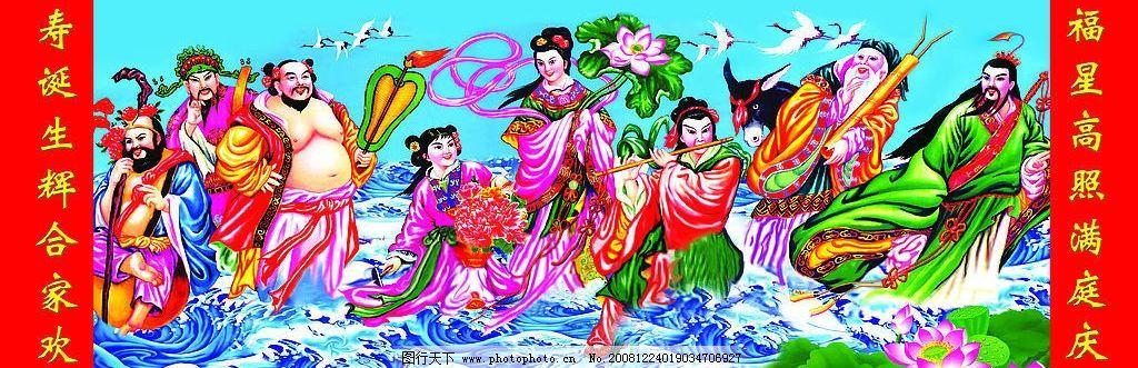 八仙过海 中堂 壁画 高精度 绘画艺术 神仙 对联 仙鹤 大海 荷花 文化