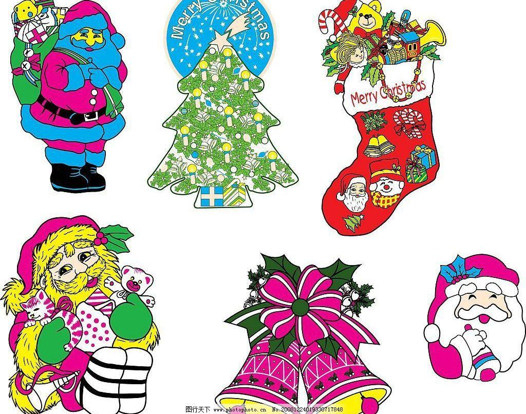 剪圣诞铃铛剪纸的详细步骤图