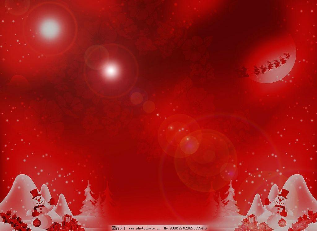 圣诞底图 红色 背景 底图 圣诞 雪人 雪花 圣诞树 底纹边框 背景底纹
