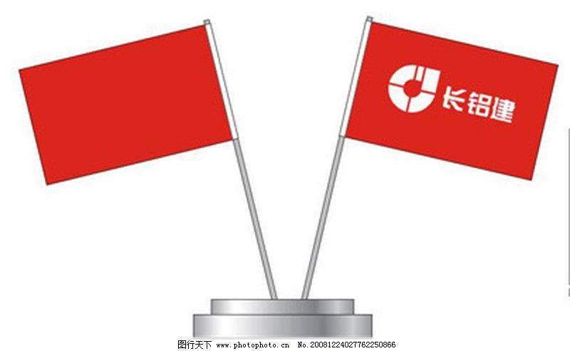 商业vi设计模板 旗帜标示vi模板