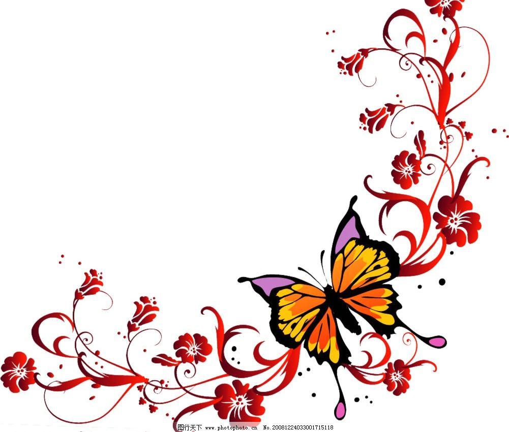 花边素材 蝴蝶 春天 边框 源文件库