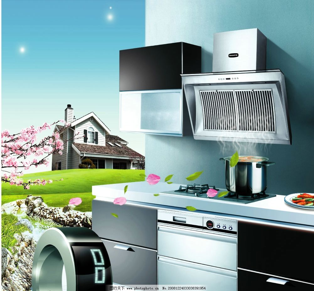 美的厨房 吸油烟机 燃气灶具 消毒柜 火锅 柜子 西红柿 分层图