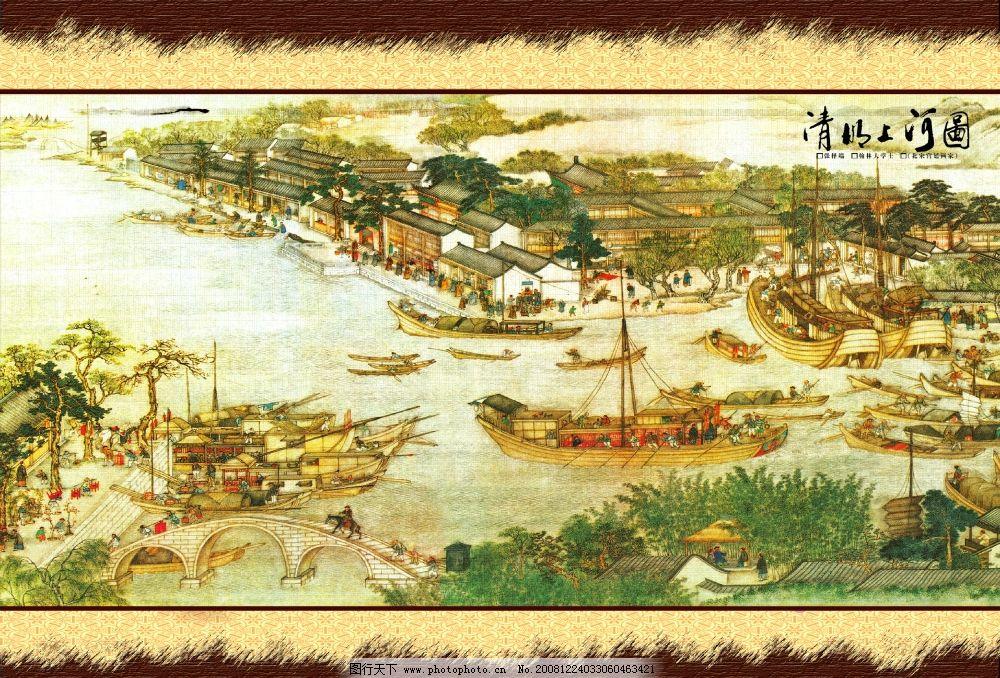 国画 古画 古典背景 清明节 古典边框 清明素材 清明节海报 节日素材