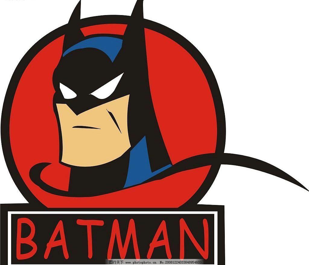 蝙蝠侠 飞侠 其他矢量 矢量素材 矢量图库 cdr