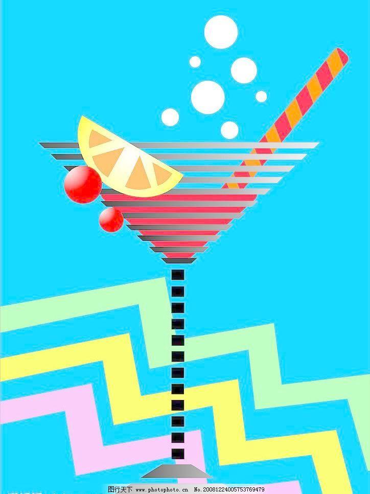 创意 杯子/杯子 抽象杯子创意杯子 弯曲底纹图片