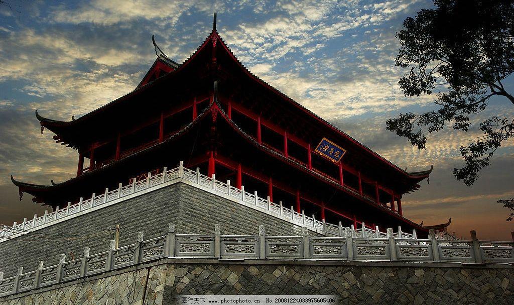 福州镇海楼图片