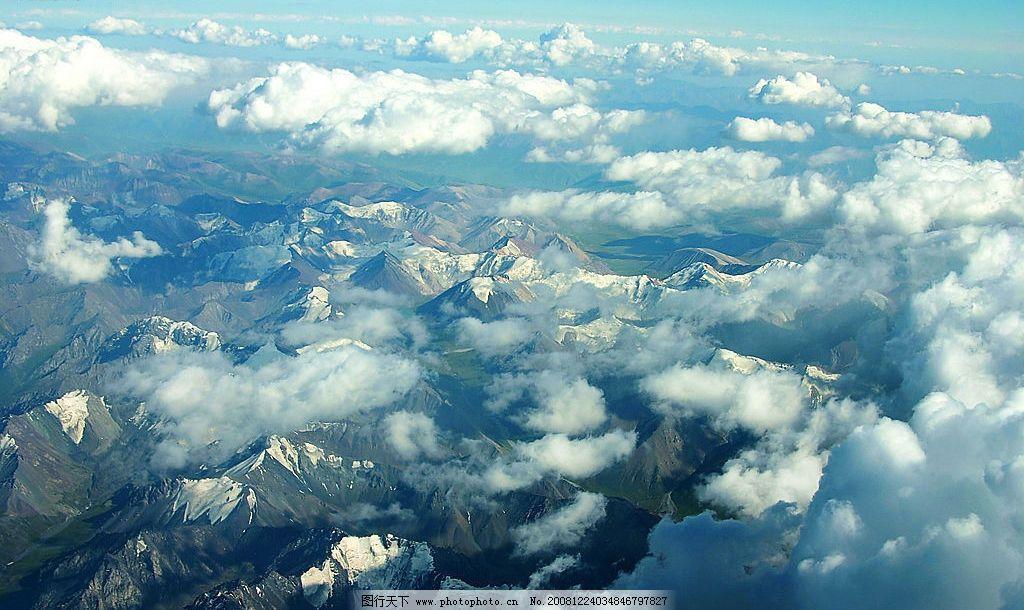 天山云海图片