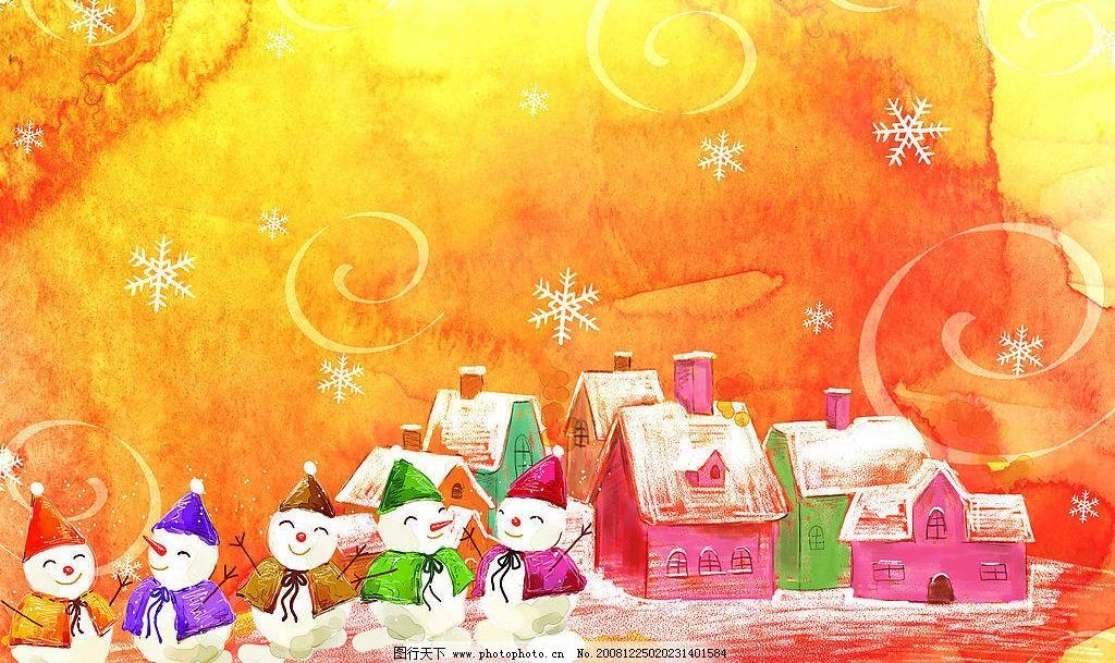 圣诞节 圣诞 老人 可爱 小人 节日 底纹边框 背景底纹 设计图库 200