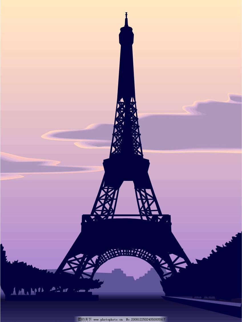 法国巴黎铁塔 法国 巴黎 铁塔 自然景观 风景名胜 矢量图库 wmf