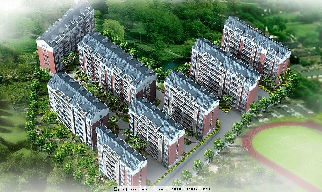 建筑景观 鸟瞰图 3d建模 室外效果图 草地 建筑 环境设计 建筑设计