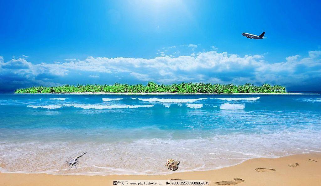 小岛 大海 蓝天白云 绿树 飞机 海水 贝壳 脚印 沙地 沙滩