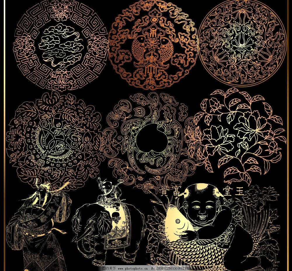 中国花纹 古典花纹 传统花纹