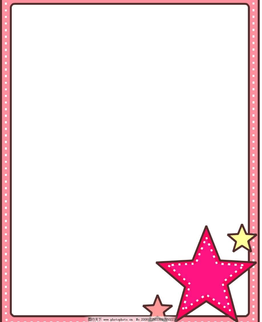 ppt 背景 背景图片 边框 模板 设计 相框 918_1128
